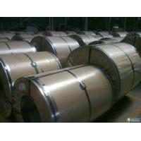 Quality JIS G3302 SGCH Anti Impact Galvanized Steel Coil Oiled Surface For Civil Chimney for sale