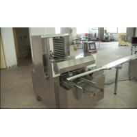 Wholesale 100 Pieces per/min Flaky Pastry Machine for Mooncake / french Bread Production from china suppliers