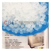 Wholesale 304 Stainless Steel Easy Control 1 ton Edible Commercial Ice Machine from china suppliers