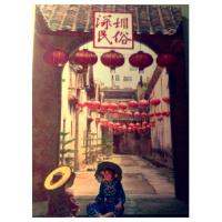 Wholesale Entertainment In China Shenzhen Private English Speaking Guide from china suppliers