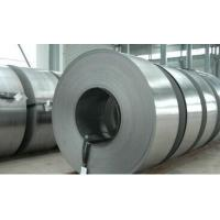 Quality SS 430 Cold Rolled Stainless Steel Strapping For Battery Welding for sale