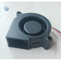Wholesale dc 12v 50mm * 20mm blower cooling mini small fan used in car cabin and electronic industrial device from china suppliers