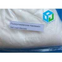 Wholesale Healthy Fluoxymesterone Halotestin Cancer Treatment Steroids CAS 76-43-7 USP30 Standard from china suppliers