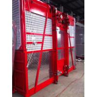 Wholesale 1600kg Double Cage Mast Construction Material Hoist High Reliability , Passenger Hoist from china suppliers