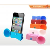 Wholesale Waterproof iPhone 4 / 4S Horn Stand Amplifier, high Powerful Mini Speakers from china suppliers