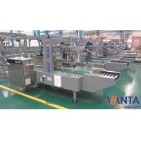 Wholesale Automatic Carton Sealing Equipment 40 Cartons Per Min Sealed By Tape from china suppliers