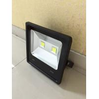Quality Led Slim Flood Light 50w with PIR motion sensor ,IP66 led flood light for sale