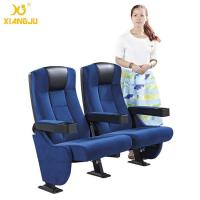 Wholesale Cold Rolled Steel Legs PP Injection Fold Armrest PU Mould Foam Movie Theater Chairs from china suppliers