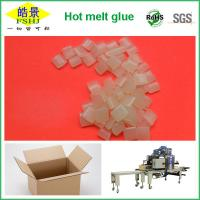 Wholesale Ht Yellow Granule Polyester Hot Glue Pellets / Hot Melt Adhesive For Box Packing from china suppliers