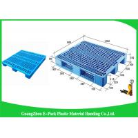 Wholesale Single Face Small Plastic Pallets With Steel Tubes Inside , Light Duty  Mini Plastic Pallets from china suppliers