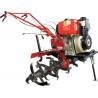 Buy cheap tiller/diesel tiller/tiller cultivator/Diesel Power Tiller with CE,GS,CSA,ROHS,EPA from wholesalers