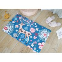 Wholesale Customized Logo Outdoor Floor Rugs For Home / Hotel Lobby / Restaurant from china suppliers