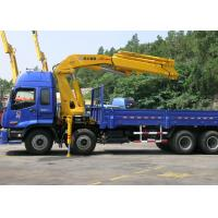 Wholesale Durable 16 Ton Transporting Articulated Boom Crane , Hydraulic System from china suppliers