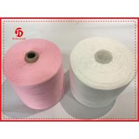 Quality High Breaking Strength Ring Spun Polyester Yarn for Embroidery , Weaving , Knitting for sale