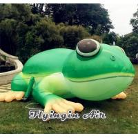 Wholesale Large Cute Inflatable Frog with Blower for Outdoor Dispaly and Events from china suppliers
