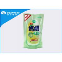 Wholesale Green Stand Up Pouch Bags With Zipper For Washing Detergent Power Packaging from china suppliers