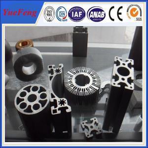 Quality Custom size aluminum extrusion, hot anodized aluminum profile extrusion round heatsink for sale
