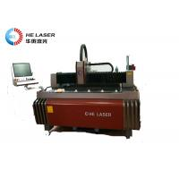 Wholesale High efficiency 2mm Laser Metal Cutting Machine For Stalness Steel Carbon Steel from china suppliers