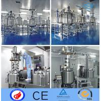 Wholesale Pressure Stainless Steel Agitator Stainless Steel  Mixing Tank Oil Olive from china suppliers