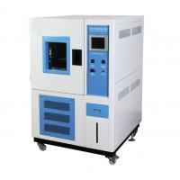 Wholesale Climate control Temperature Humidity Test Chamber with Tecumseh compressor from china suppliers