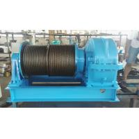 Wholesale CE SGS certificated cable pulling winch for cargo trolley handling for sale from china suppliers