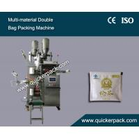 Wholesale Multiple Materials Double Layer Bag Drinks Granules Packing Machine from china suppliers