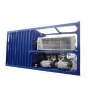 Wholesale 3000kg Stainless Steel Vacuum Cooling Machine For Vegetables LR-3000-6P from china suppliers