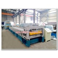 Wholesale Normal Aluminium Step Tile Roofing Sheets Corrugating Machine from china suppliers