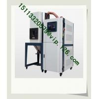 Wholesale Dryer and Dehumidifier integrated for plastics industry/Dryer and Dehumidifier 2-in-1 from china suppliers
