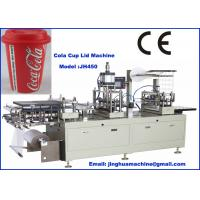Wholesale Hot Sale Automatic Plastic Lid Machine for sale/Big forming area Thermorforming Machine from china suppliers