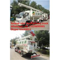 Wholesale forland RHD 8cubic meters animal feed discharging truck, poultry bulk feed pellet truck from china suppliers