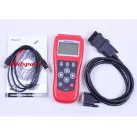 Wholesale European Made Auto Diagnostic Code Reader EU702 Supports Global EOBD / OBD2 Coverage from china suppliers