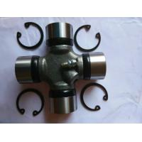 Wholesale universal joint GUT-21 for toyota hiace 2014 model 04371-60100 from china suppliers