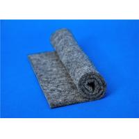 Quality Grey Needle Punched Felt Industrial Felt By The Yard Flame Retardant for sale
