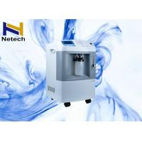 Wholesale Home Oxygen Generator Oxygen Machine from china suppliers