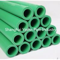 Wholesale Custom PPR PIPE/DVGW PP-R for Cold water Hot water Tubing Plastic Pipe from china suppliers