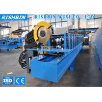Wholesale High Grade Steel Roller Shutter Door Machine With Cr12 Cutting Blade from china suppliers
