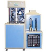 Wholesale 1400Kg Semi Automatic PET Bottle Blowing Machine Plastic Stretch Molding Equipment from china suppliers