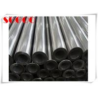 Inconel 625 ( SMC ) Nickel Alloy Steel Tube ASTM B444 UNS N06625 NS3306 2.4856 for sale