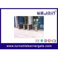 Wholesale Optical Turnstiles Flap Barrier Gate with 600mm Organic Glass Wing from china suppliers