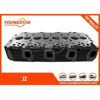Wholesale KIA Bongo / Besta GS / K2700 Engine Cylinder Head 2665CC 2.7D 8V from china suppliers