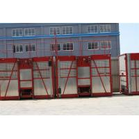 Wholesale Painted / Hot Dipped Zinc Construction Hoist Rental 1000kg  - 3200kg from china suppliers