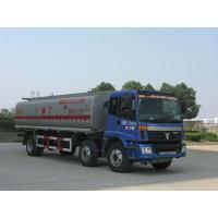 Wholesale FOTON 6*2 23.6CBM chemical liquid truck for delivery dimethylamine(CLW5251GHYB3) from china suppliers
