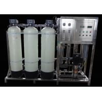 Wholesale 1000L/H Reverse Osmosis Water Filtration Treatment System With Water Softener from china suppliers