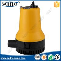 Wholesale Sailflo yellow color 12V boat submersible bilge pump for marine/boat from china suppliers