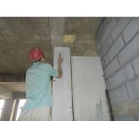 Buy cheap Structural Insulated Prefabricated Wall Panel For Commercial And Industrial Building from wholesalers