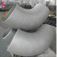 Wholesale large diameter forged pipe elbow from china suppliers
