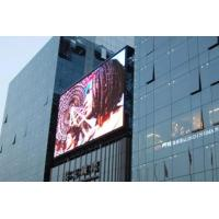 Wholesale HD P6mm Outdoor Smd Led Display Board For Entertainment Events Advertising from china suppliers