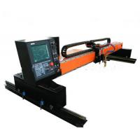 Wholesale Industrial accurate Gantry Cutting Machine plasma high precision from china suppliers