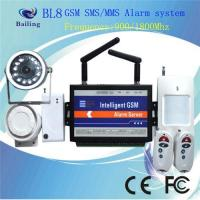 Buy cheap GSM Wireless Intelligent Alarm System from wholesalers